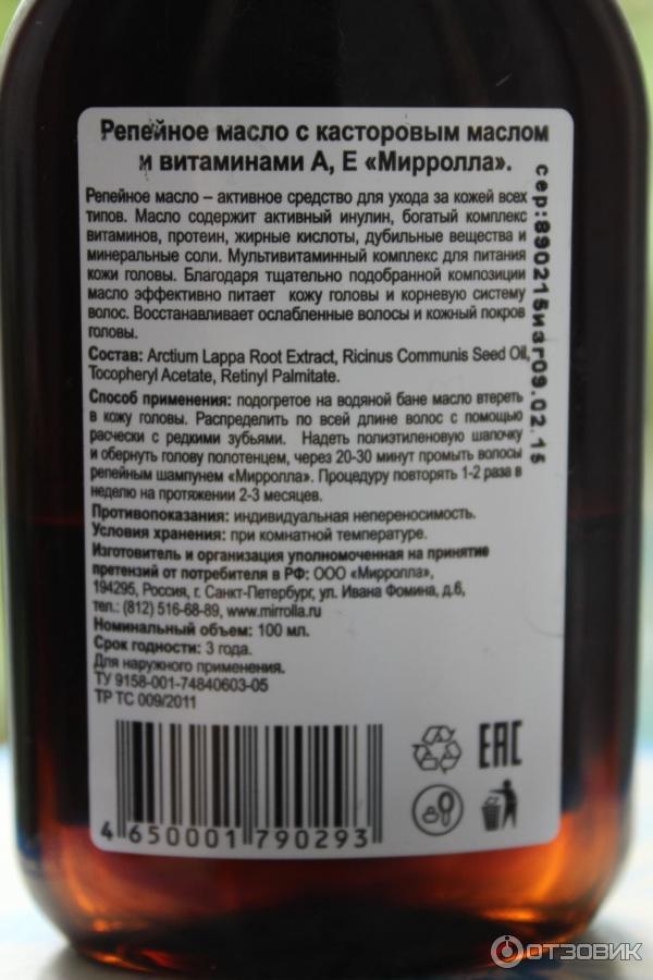 Витамин е для лица: маски, отзывы. витамин е для кожи