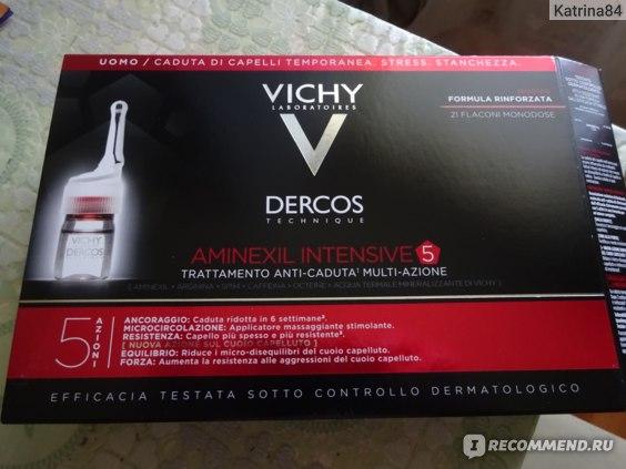 Деркос неоженик от виши (vichy dercos neogenic): капсулы и ампулы для женщин для роста волос