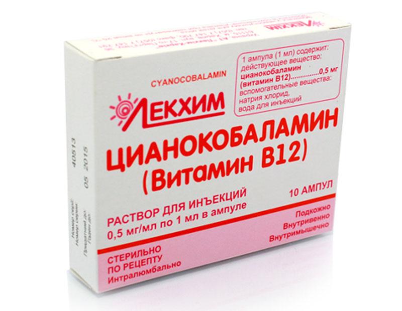 Инструкция по применению витамина в12: показания к приему препаратов, противопоказания и некоторые нюансы