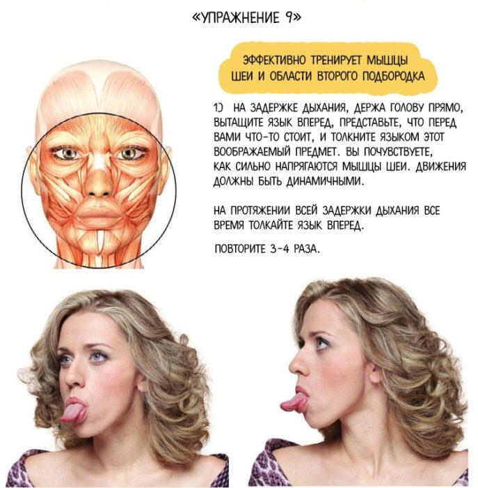Как быстро убрать второй подбородок: упражнения, косметическим путем, массаж, гимнастика для восстановления овала лица