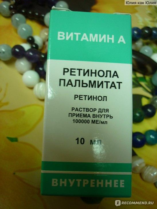 Витамин е от морщин на лице, вокруг глаз