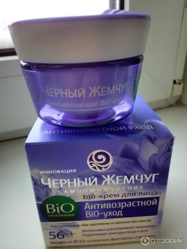 Увлажняющий крем для жирной кожи