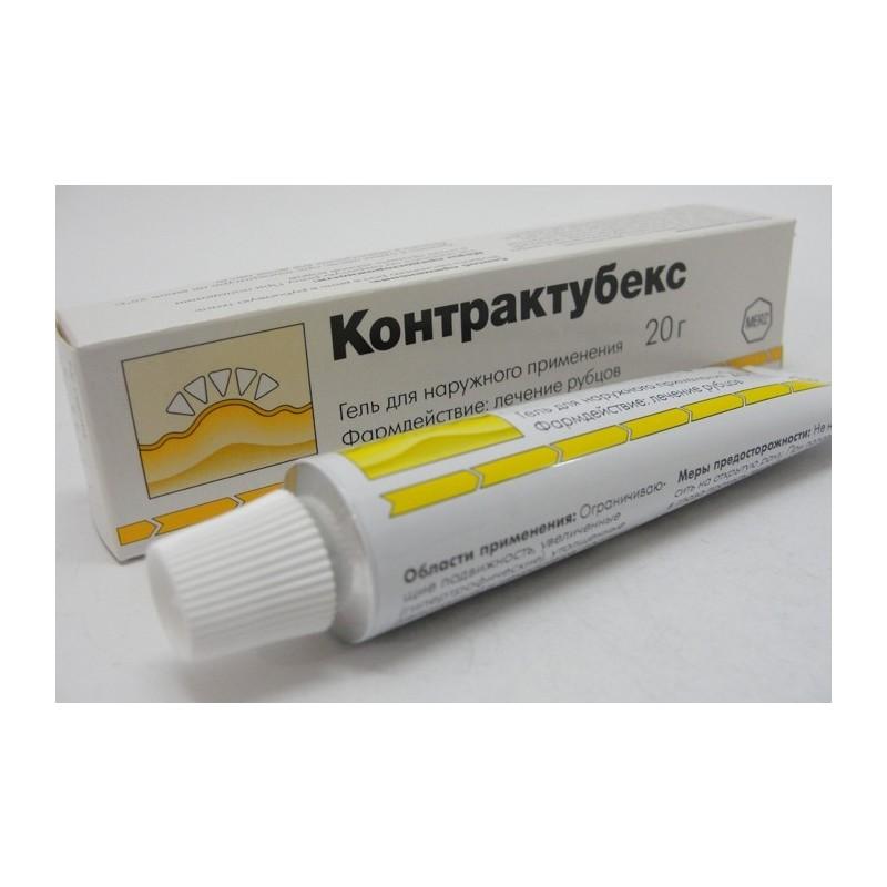 Аналоги контрактубекса — аналогичные препараты от шрамов и рубцов