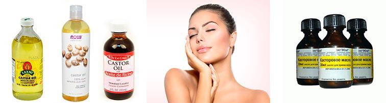 Отзывы на касторовое масло для лица от морщин вокруг глаз, способы применения масла