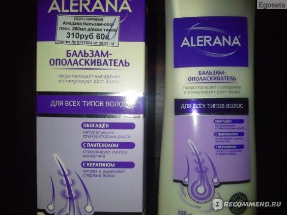 Все о спрее алерана против выпадения волос — что это, как использовать, есть ли аналоги