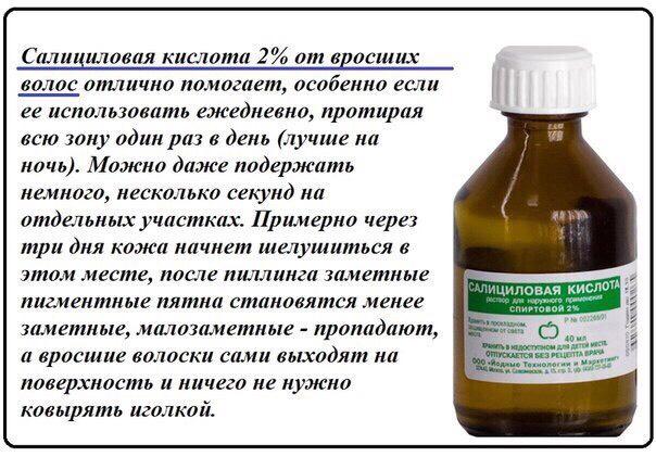 Народные средства от псориаза