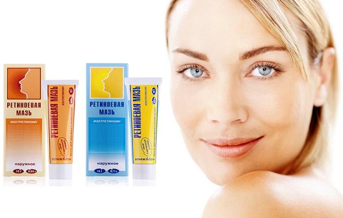 Аптечный ретинол для красоты: убираем морщины и улучшаем цвета лица!