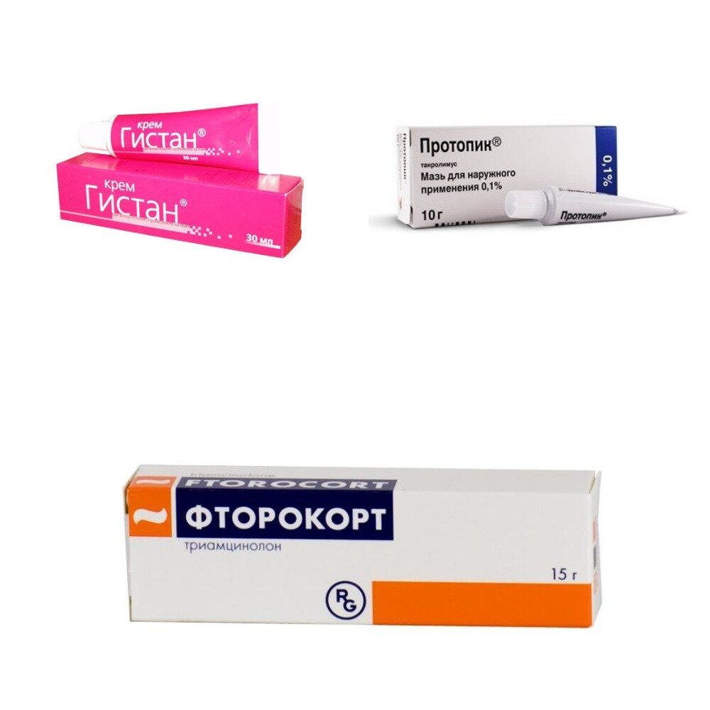 Мази и кремы от дерматита – список, цены, отзывы