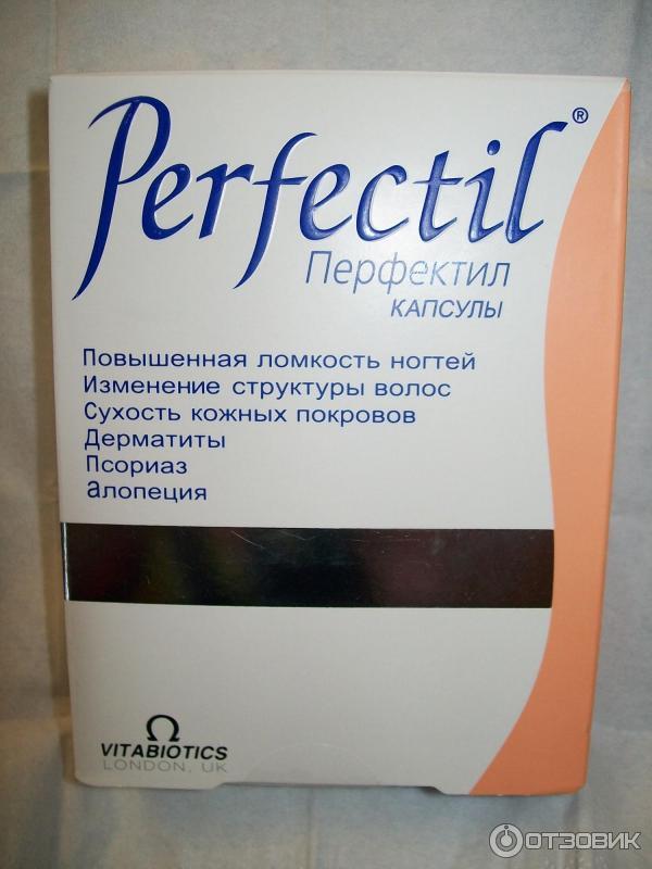 Перфектил для здоровья волос