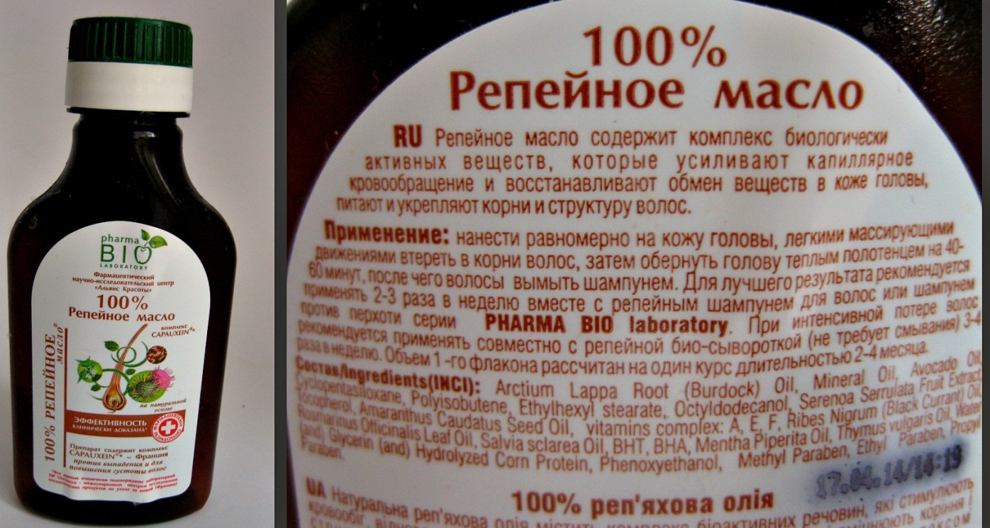 Помогает ли репейное масло от выпадения волос, насколько оно эффективно