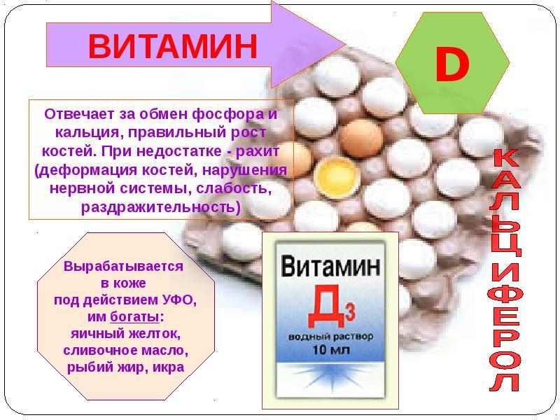 Крем с гидрохиноном от пигментных пятен: поможет или навредит?