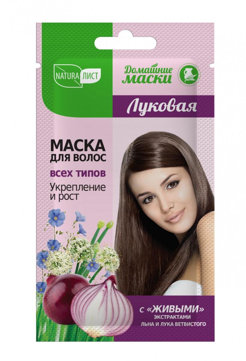 Маски для волос из лука против выпадения волос