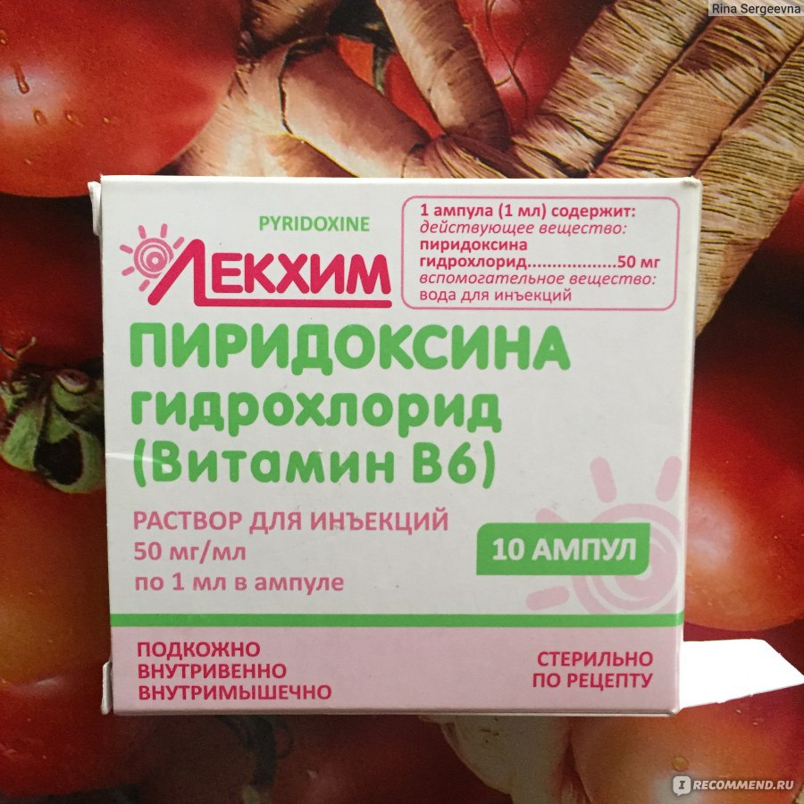 Витамин в6 уколы инструкция по применению. витамин в6 – красота в одной ампуле. интересное видео, демонстрирующее, что инъекции витамина в6 довольно болезненны