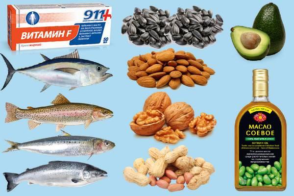 7 лучших витамин для кожи лица - рейтинг 2020