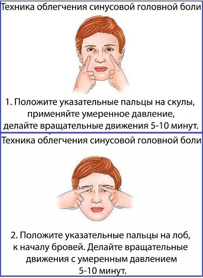 Невроз: как снять постоянное напряжение в голове