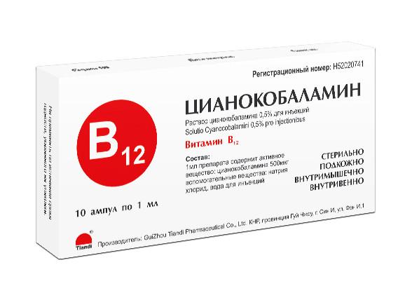 Витамины в1, в6, в12 в ампулах: инструкция по примению, как ставить уколы, назначение, дозировка