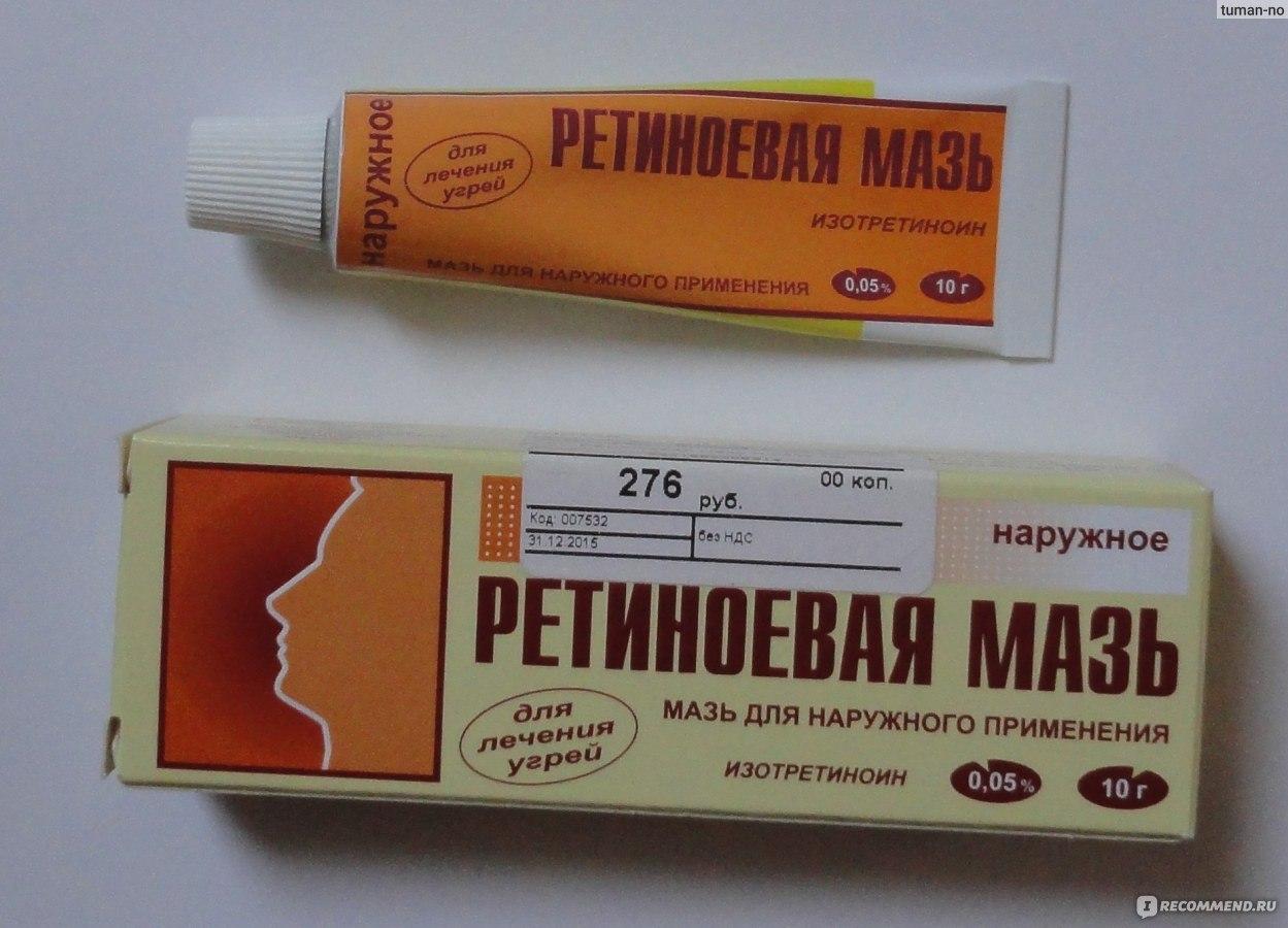 Ретинол для кожи: ацетат для кожи лица в косметологии