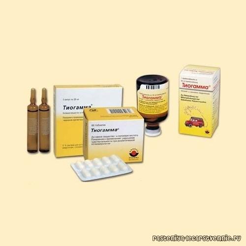 Тиогамма таблетки инструкция по применению. тиогамма инструкция по применению, противопоказания, побочные эффекты, отзывы