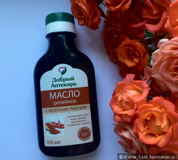 Репейное масло для роста и питания волос