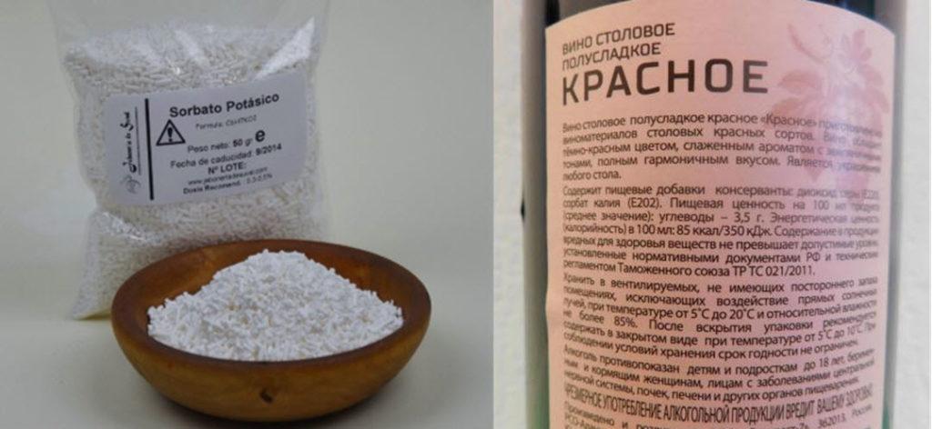 Как действует крем с гидрохиноном от пятен?