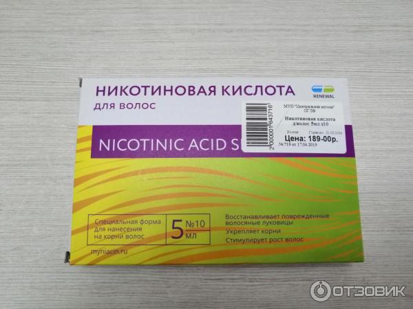 Вред никотиновой кислоты для волос: как избежать негативных последствий?