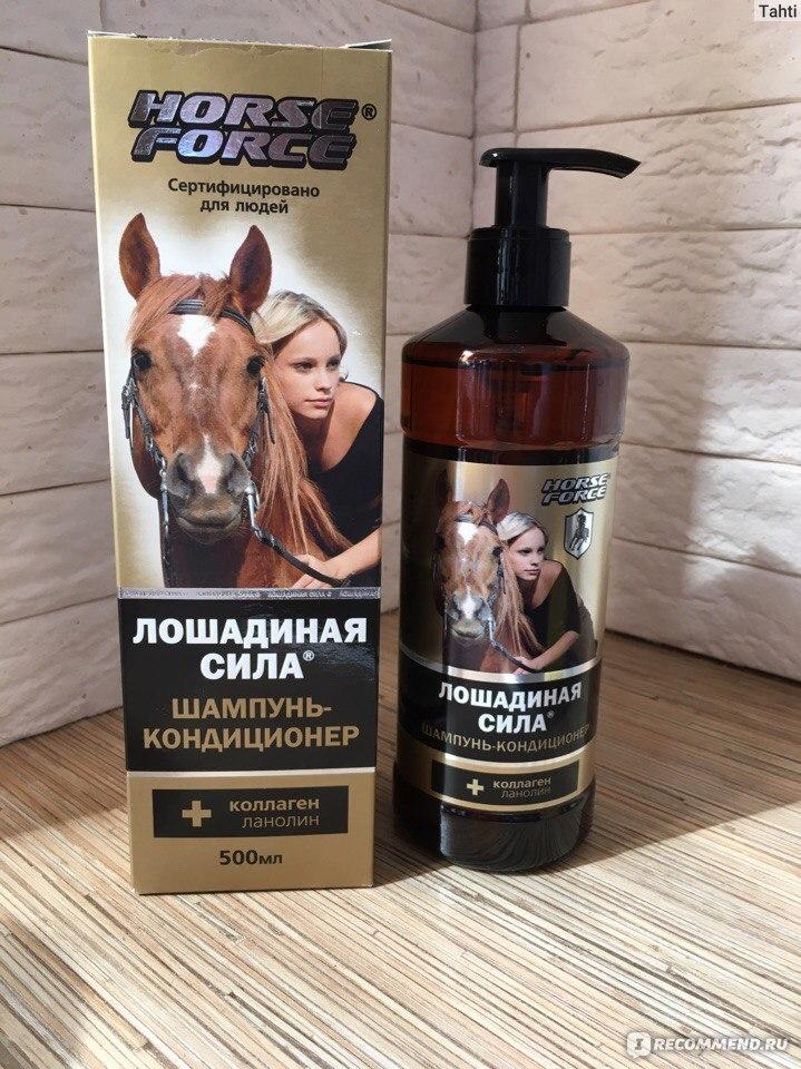 Шампунь лошадиная сила (58 фото): состав средств для роста волос и кондиционера, отзывы покупателей