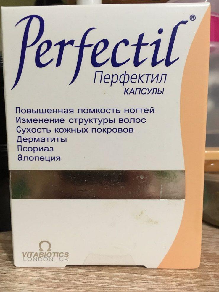 «перфектил» для волос — совершенный подход