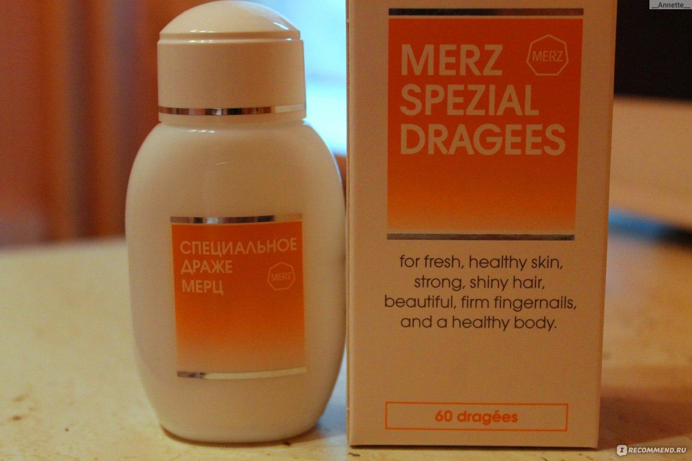 Витамин мерц для мужчин