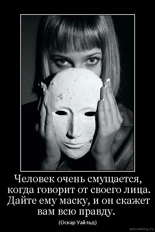 Альгинатная маска для лица - вы ее полюбите!