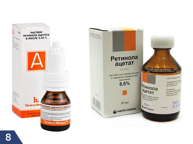 Витамин е в капсулах – инструкция по применению, применение в косметологии