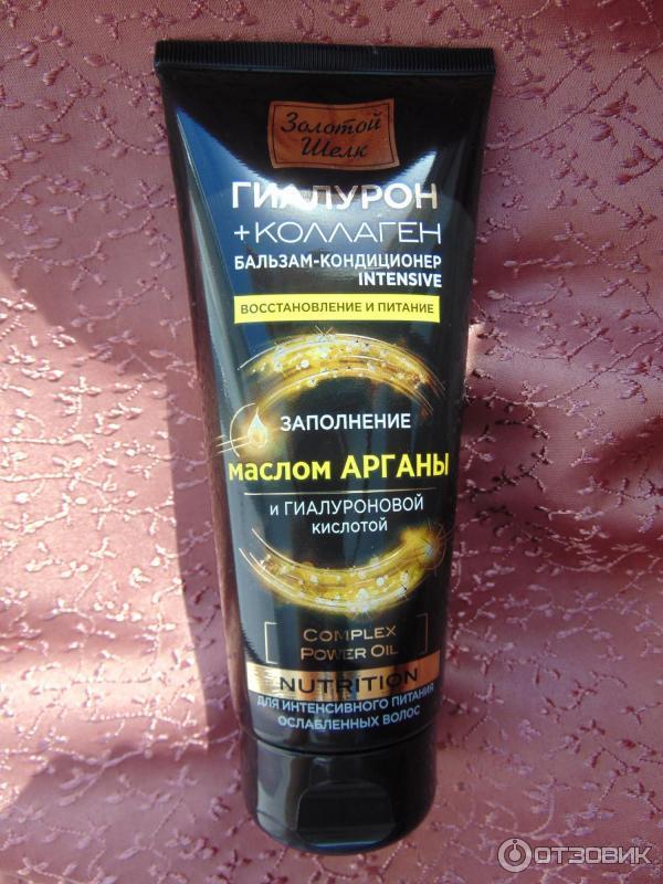 Активатор роста волос «золотой шелк»: принцип действия и эффективность