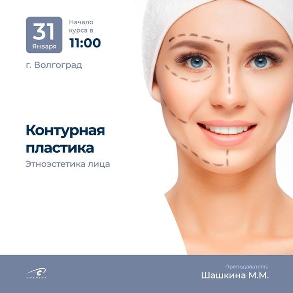 Увеличение губ в москве: лучшие хирурги и клиники (2018)