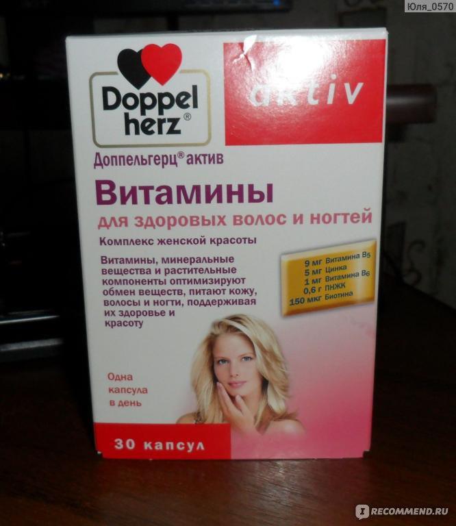 Польза витаминов для роста волос и ногтей