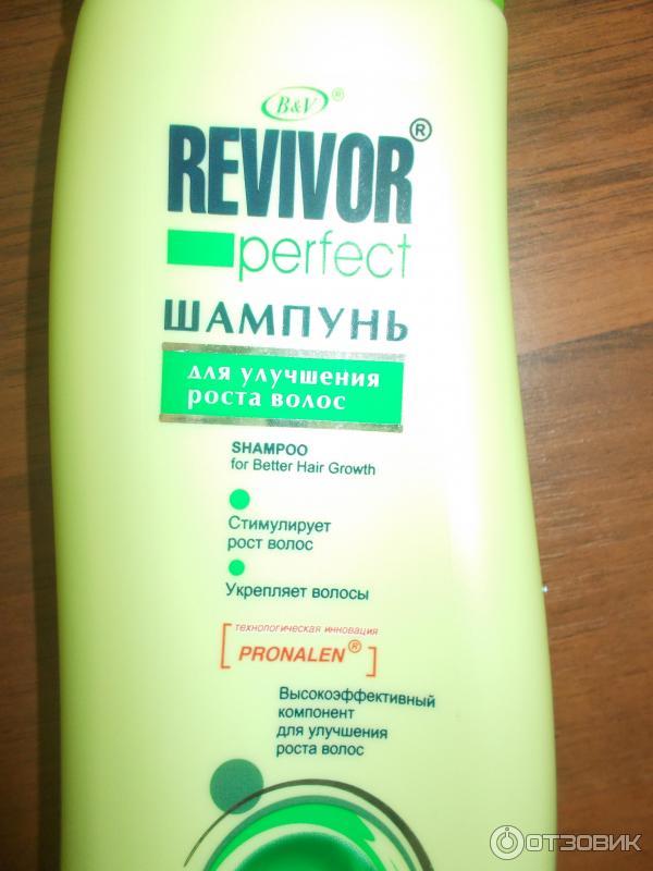 Шампунь для быстрого роста волос: топ лучших средств для восстановления и густоты