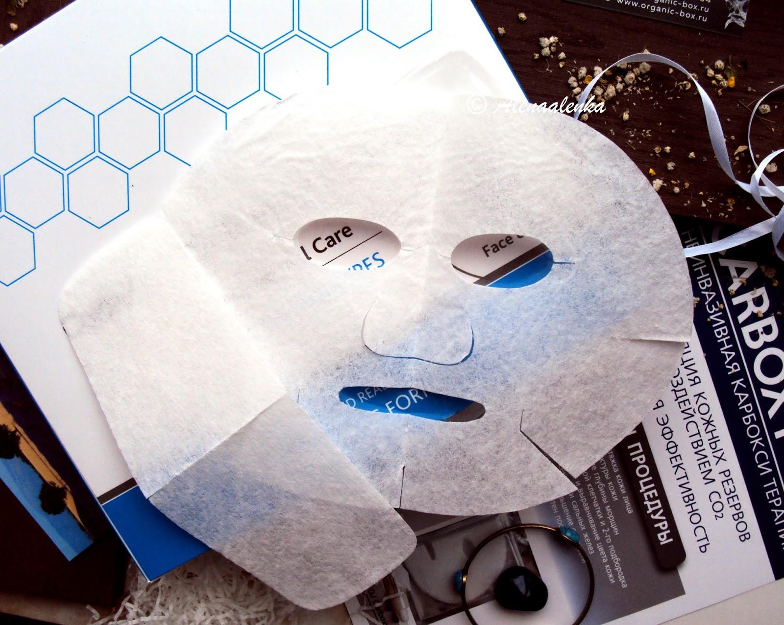 Карбокситерапия: омоложение суставов