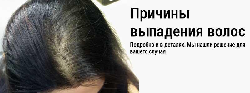 Как остановить выпадение волос: аптечные и домашние средства