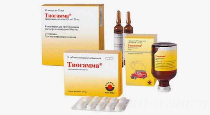 Описание препарата тиогамма для капельниц