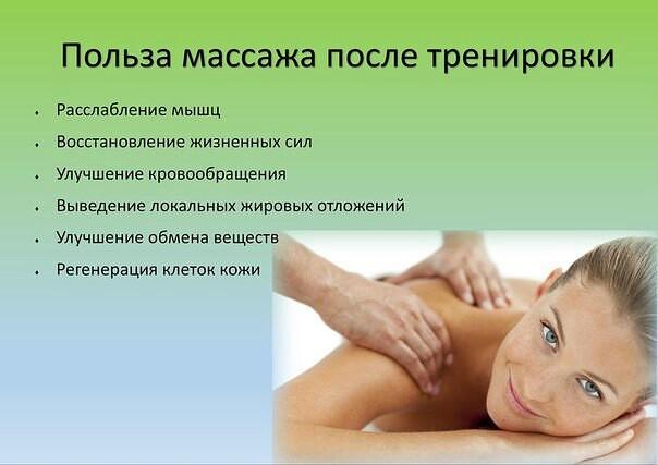 Техника проведения массажа живота для похудения