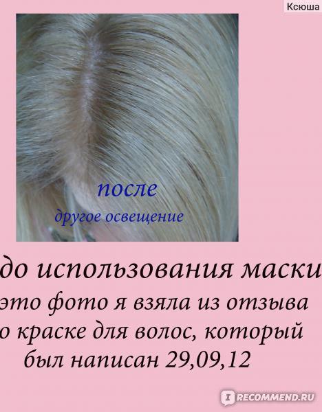 Препарат «Димексид»: особенности использования для волос