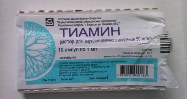 Использование витамина b1 для укрепления волос
