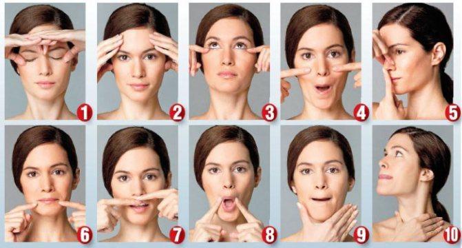 Как подтянуть овал лица: 8 упражнений фейсбилдинга. упражнения для лица