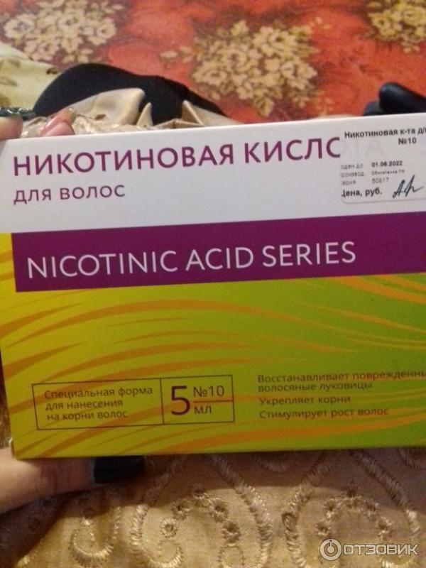 Никотиновая кислота: вред для волос. никотиновая кислота для волос: польза или вред?