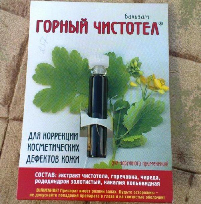Как пить чистотел от папиллом — ooncologiya