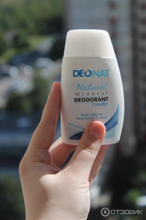 Мужской дезодорант и антиперспирант