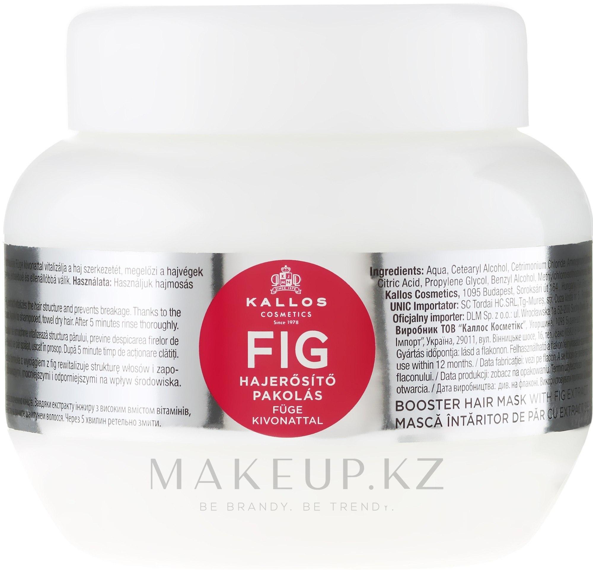 Витаминизированный уход: какие маски для волос с витаминами выбрать?