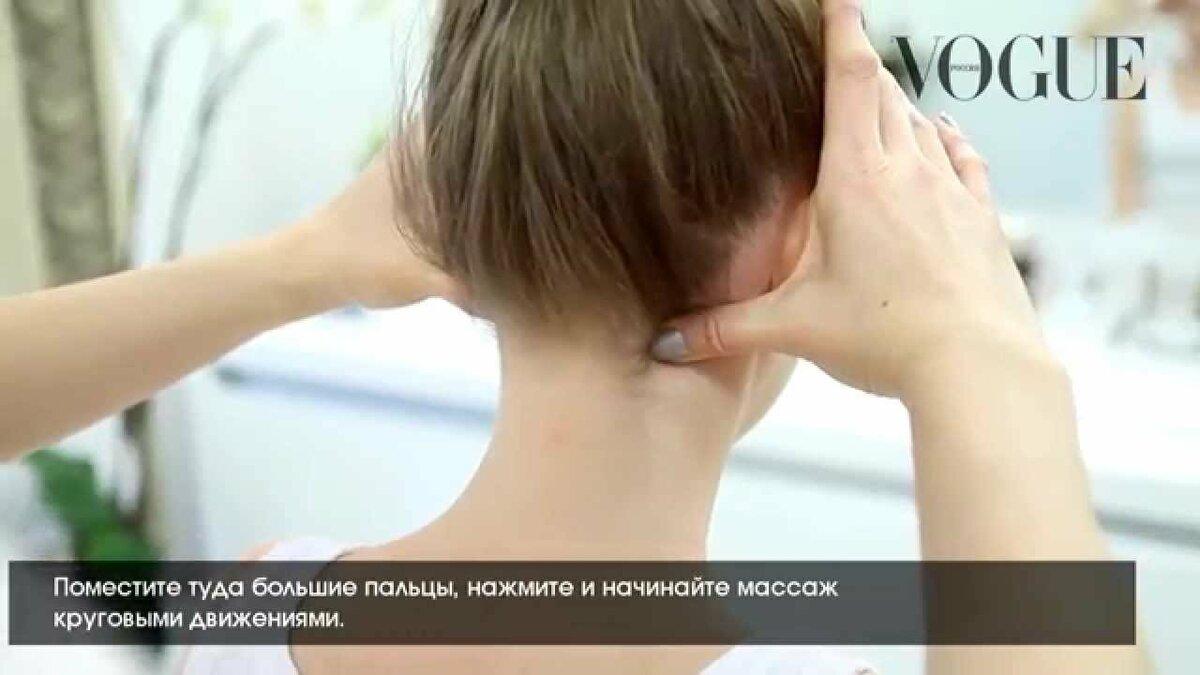 Как быстро снять головную боль без лекарств? что снимает головную боль?