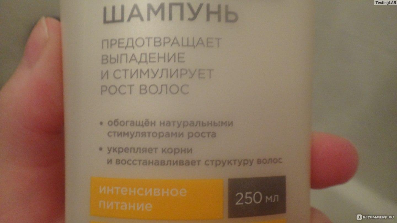 Шампунь от выпадения волос в аптеках: виды лечебных средств, основные марки, где купить, отзывы о применении