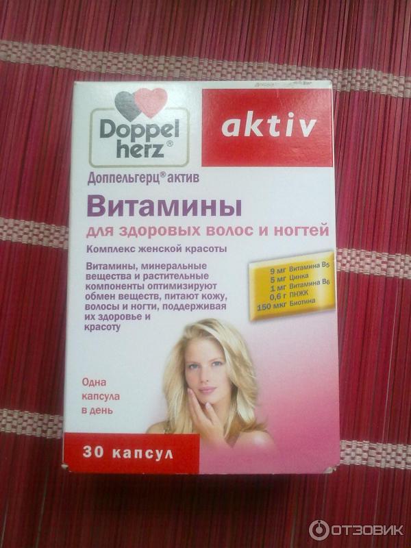 13 лучших витаминов для волос