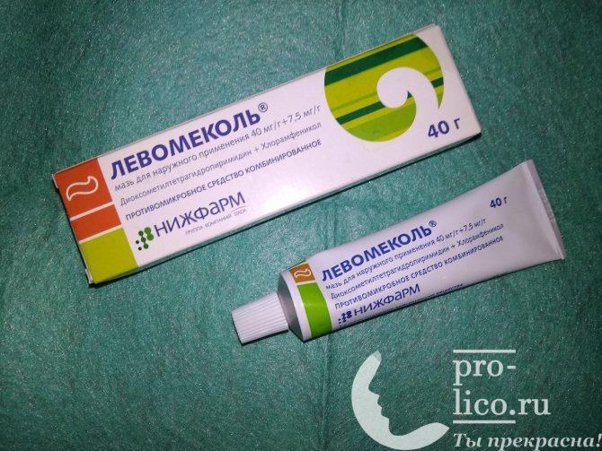 Народные средства от контактного дерматита