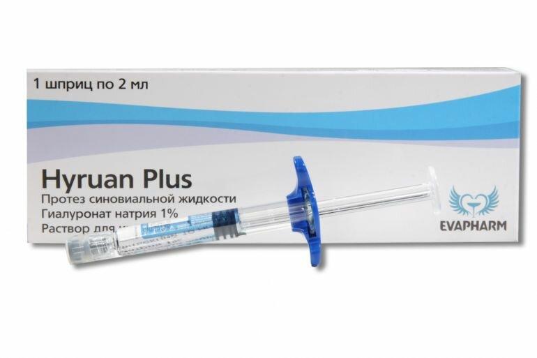Сколько стоит укол гиалуроновой кислоты в сустав